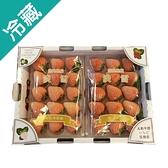 日本淡雪草莓2PC/盒【愛買冷藏】