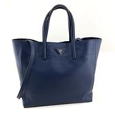 【奢華時尚】PRADA 藍色斜紋牛皮浮雕三角牌手提肩背兩用購物包(八八成新)#24787