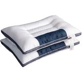 全棉枕頭蕎麥皮男保保護頸椎雙人單人整頭枕芯一對裝家用頸椎枕保保護頸 潮流衣舍