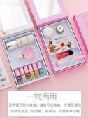桌面台式折疊化妝鏡Ins粉色少女心學生宿舍小號便攜鏡子帶收納盒 滿天星