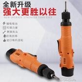 工業12V鋰充電式手鉆802電批子家用電動螺刀電批801螺絲批 布衣潮人