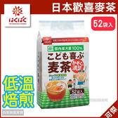 可傑  日本  HAKUBAKU  歡喜麥茶  大麥茶  52袋入 即沖即飲  低溫焙煎  自然健康  清香甘醇  冷熱皆可