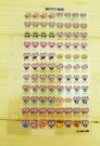 【震撼精品百貨】貝蒂熊_Betty Bear~立體貼紙