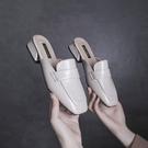 包頭半拖鞋女2021新款春季韓版百搭休閑涼拖一腳蹬無后跟懶人鞋子 快速出貨