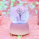 音樂盒 夢幻櫻花水晶球八音樂盒雪花兒童生日禮物送男女生朋友閨蜜 超級玩家