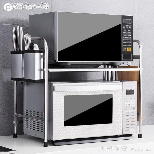 不銹鋼廚房置物架微波爐架子烤箱架收納儲物架調料架架用品落地 【新春免運】