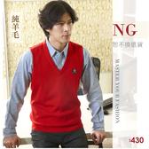 【大盤大】(V3-865) 大紅 男 NG恕不退換 防縮羊毛背心 M XL 套頭背心 純羊毛背心 毛衣 上班工作服