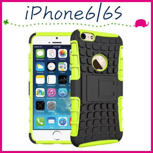 Apple iPhone6/6s 4.7吋 Plus 5.5吋 輪胎紋手背蓋 全包邊手機套 矽膠保護殼 帶支架保護套 PC+TPU手機殼