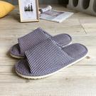 iSlippers】台灣製造-樂活系列-超厚軟布質家居室內拖鞋-粉灰細條