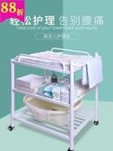 尿布台嬰兒護理台新生兒按摩撫觸洗澡台多功能收納儲物換衣台
