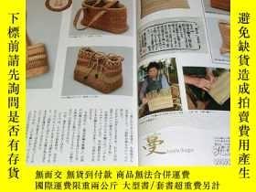 二手書博民逛書店Rare!罕見Natural Craft VINE BASKET book from japan japanese