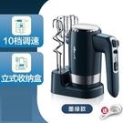 打蛋器 電動家用手持打奶油打發器烘焙工具...