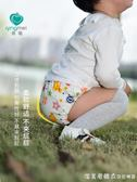 寶寶內褲女童1-3-4-5歲純棉男童三角短褲幼童兒童小童嬰兒面包褲 漾美眉韓衣