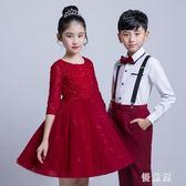 兒童大合唱團體演出服幼兒園小學生詩歌朗誦表演服裝男童女童禮服 QG11564『優童屋』