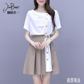 女裝2020年新款潮氣質連身裙子職業OL洋裝法式洋氣時尚兩件套 DR34633【美好時光】