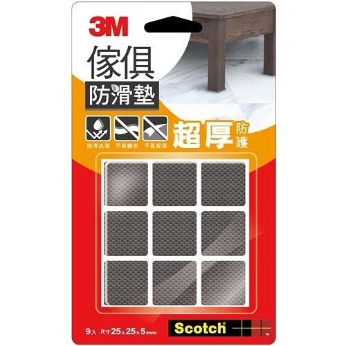 3M 黑色方形傢俱防滑墊 9入