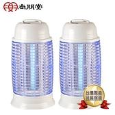 尚朋堂 10W電子捕蚊燈SET-2010-2入組