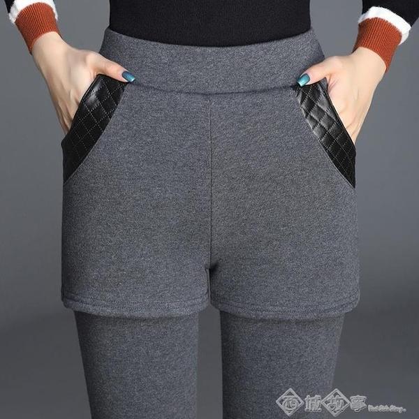 加絨打底褲女外穿冬加厚假兩件短褲保暖高腰彈力大碼顯瘦小腳褲裙 西城