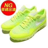 【US7-NG出清】Nike 復古慢跑鞋 Wmns Air Max 1 Ultra Flyknit 外側鞋口/鞋底染色 黃 運動鞋 女鞋【ACS】