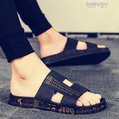 夏季新款男士拖鞋潮個性人字涼拖鞋網紅韓版潮流室外涼鞋時尚 凱斯盾數位3C