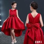兒童表演禮服 女童長裙小女孩春裝連身裙中大童洋氣生日蓬蓬裙 LJ2734『紅袖伊人』