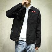 牛仔外套男春秋修身青少年韓版男士工裝外套