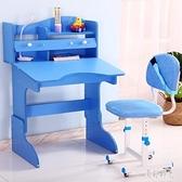學習桌兒童書桌簡約家用課桌小學生寫字桌椅套裝書柜組合男孩女孩TT3289『美好時光』