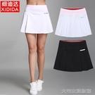 網球裙女運動短裙速乾透氣羽毛球網球褲裙瑜伽健身跑步馬拉鬆半身百褶裙 快速出貨