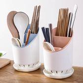 筷子籠塑料瀝水筷子桶勺子置物架放筷子筒多功能家用收納盒廚房用品4色可選【萬聖節88折