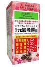 【人生製藥】渡邊 元氣隆勝錠 100粒/瓶