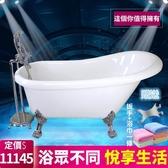 亞克力浴缸 雙層保溫浴缸獨立式浴缸家用貴妃浴缸浴缸歐式小奢華【免運】