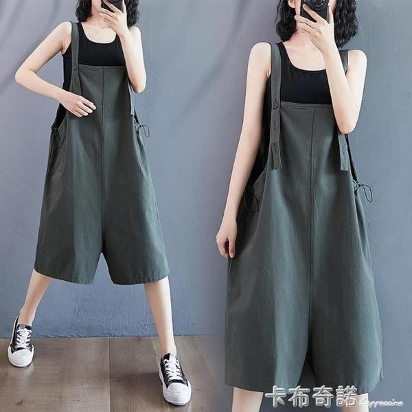 大碼胖mm吊帶褲女夏新款寬鬆休閒減齡顯瘦百搭七分連體闊腿褲 卡布奇諾