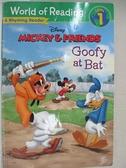【書寶二手書T1/少年童書_KE1】Goofy at Bat: A Rhyming Reader_Amerikaner, Susan/ Disney Storybook Artists (ILT)/ Lo