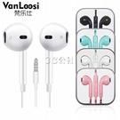 耳機適用OPPO華為vivo小米蘋果通用入耳式耳塞有線高顏值耳機線
