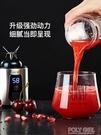 榨汁杯 奧科便攜式榨汁機家用水果小型迷你...