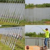 釣魚竿海竿套裝海桿甩桿全套海桿拋竿碳素超輕超硬超細海釣竿魚竿桿 NMS蘿莉小腳丫