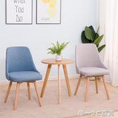 伊姆斯椅簡約椅北歐洽談實木書桌椅成人家用凳子咖啡廳椅子靠背椅【帝一3C旗艦】IGO