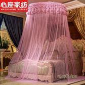 2018新款圓頂蚊帳吊頂吸頂圓形1.8m床2.2家用落地1.5米雙人免安裝mbs「時尚彩虹屋」