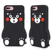 King*Shop~GARMMA Kumamon熊本熊iPhone 7/6S/6 Plus 5.5吋-立體矽膠果凍套 小呆瓜