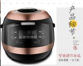 樂創煮珍珠鍋全自動保溫煲大容量蒸煮西米芋圓奶茶店專用設備全套 110V MKS免運