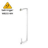 BEHRINGER WB215-WH喇叭壁掛式支架-白色(EUROLIVE B115和B215系列揚聲器適用)