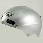 M2R安全帽/半罩/雪帽TA-099/銀/含短鏡片