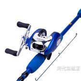 (交換禮物)路亞竿套裝水滴輪槍柄直柄紡車輪碳素釣魚竿海竿黑魚竿馬口竿