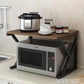 廚房置物架調料架微波爐架儲物收納架落地雙層桌面烤箱架子免打孔 【優樂美】