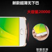 HTC U11背夾電池式充電寶手機殼無線超薄一體igo 智聯世界