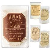 九州鬆餅粉 200g 七穀原味 和紅茶 牛奶 薩摩芋 鮮野菜 濃郁 經典鬆餅粉 1311