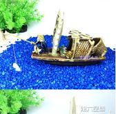 魚缸擺件 一帆風順漁翁垂釣沉船 劃漁船 盆景裝飾陶瓷擺件工藝品 魚缸造景 第六空間