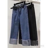 大碼墜感闊腿褲直筒牛仔褲女寬鬆胖mm顯瘦九分胖妹妹褲子學生