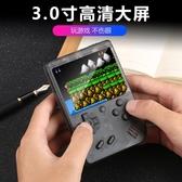 迷你FC懷舊兒童游戲機俄羅斯方塊掌上PSP游戲機掌機可充電復古經典    麻吉鋪