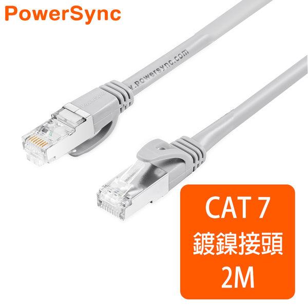 群加 Powersync CAT 7 SFTP 10Gbps 超高速網路線 RJ45 LAN Cable【圓線】貝吉色 / 2M (CAT7-02)